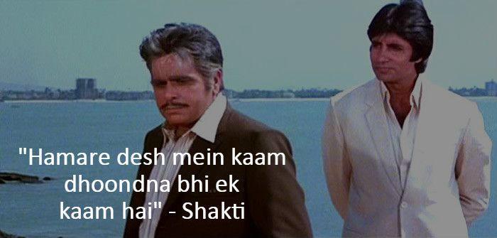 Hamare desh mein kaam dhoondna bhi ek kaam hai - Shakti