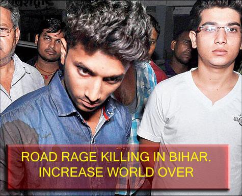Road Rage Killing Bihar 2
