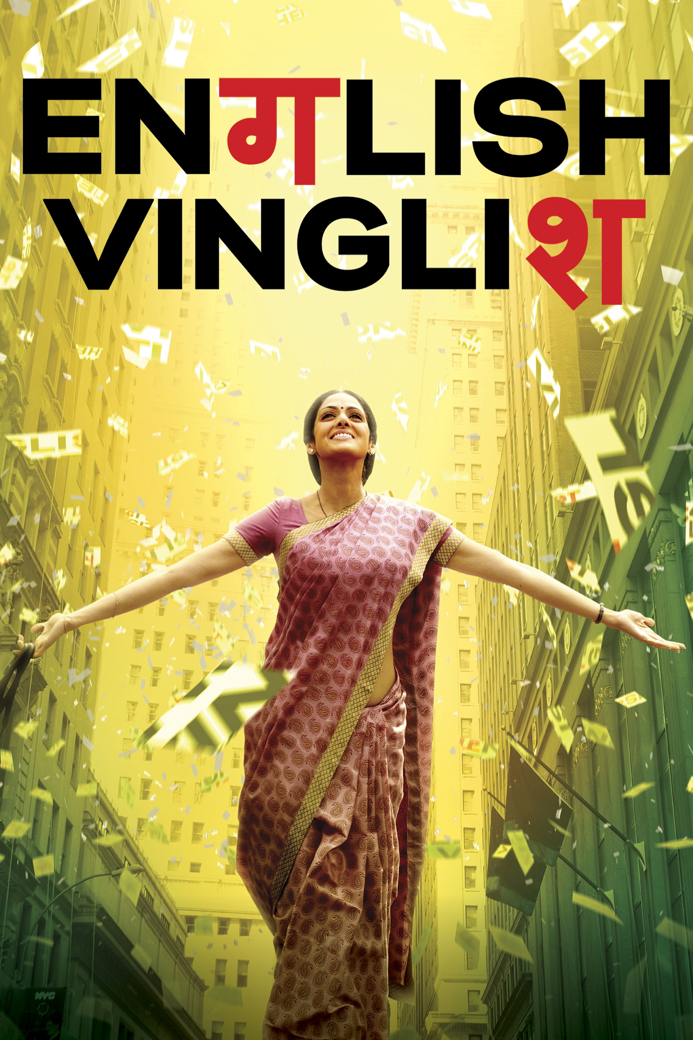 Bollywood Movies-English Vinglish