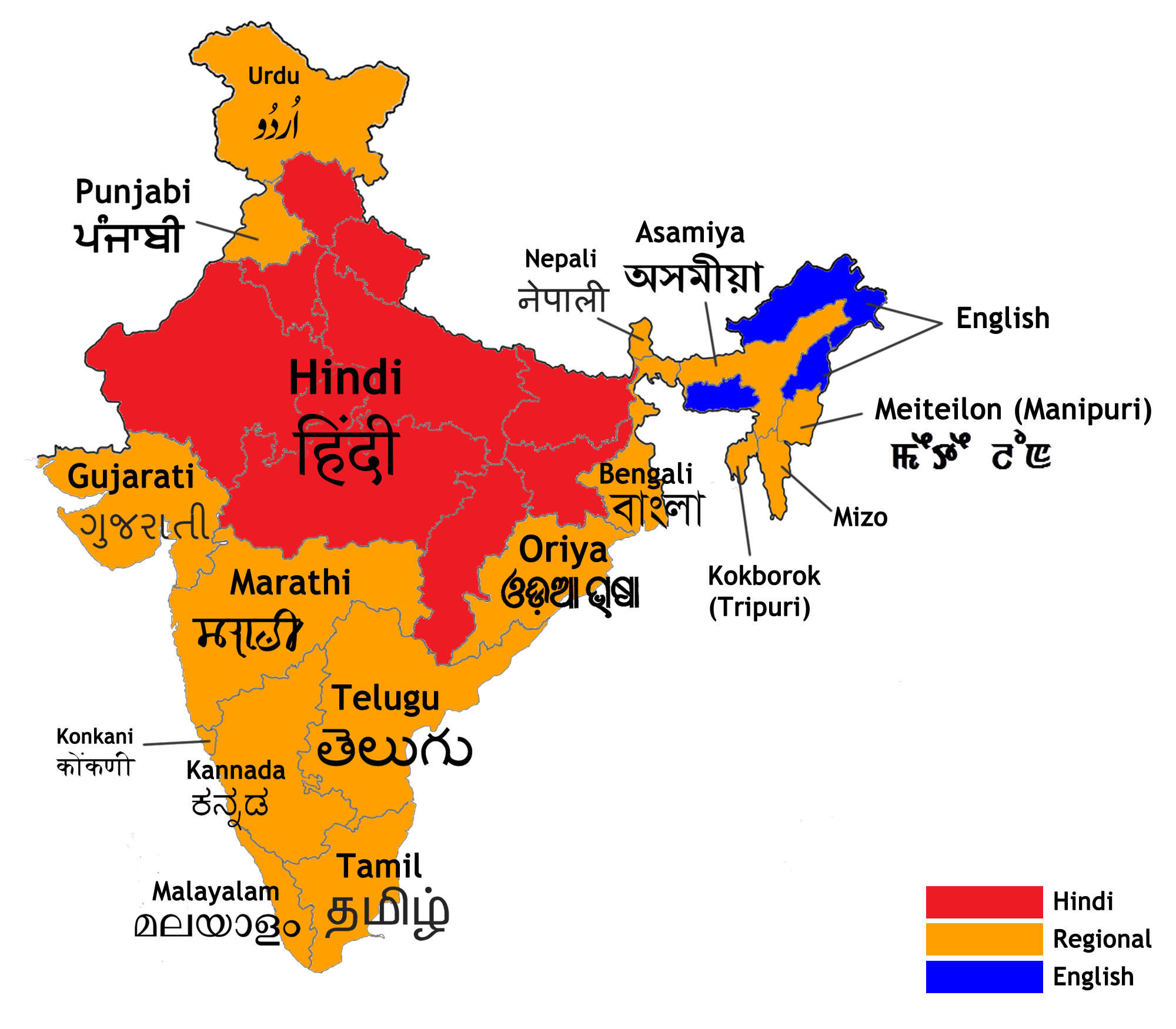 Hindi is not India's national language as many think or believe; it's the official language