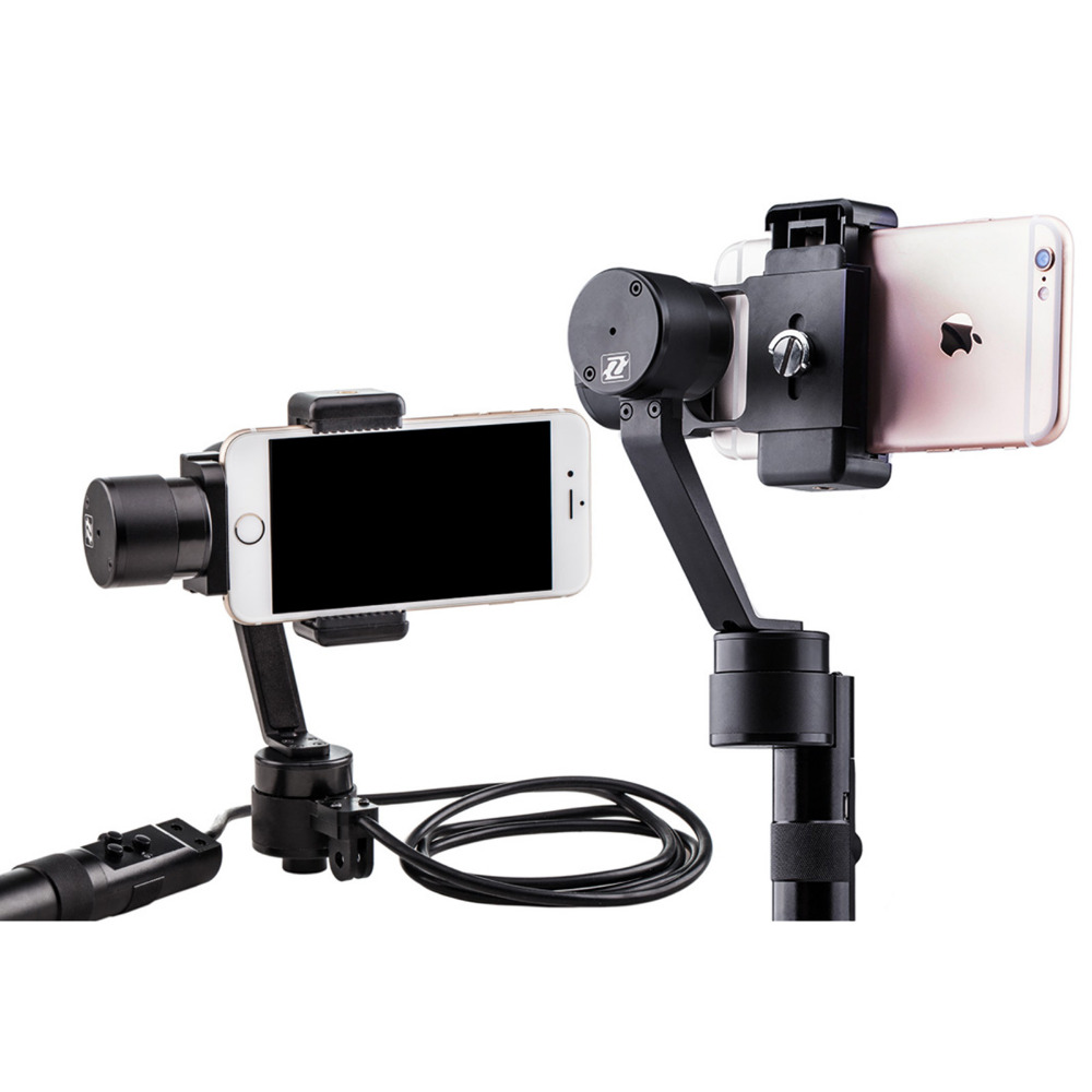 3-Axis Cell Phone Stabilizer_Online Camera