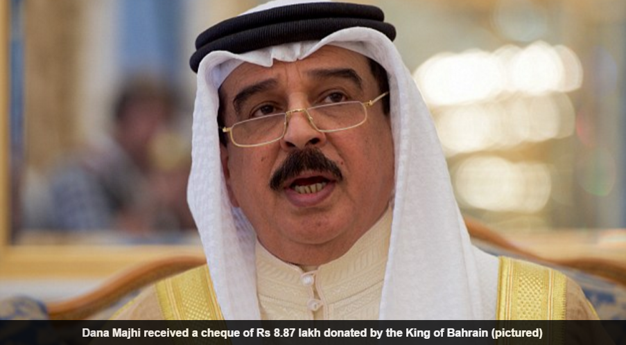king-of-bahrain-2016-09-19