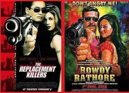 bollywood-movie_v20