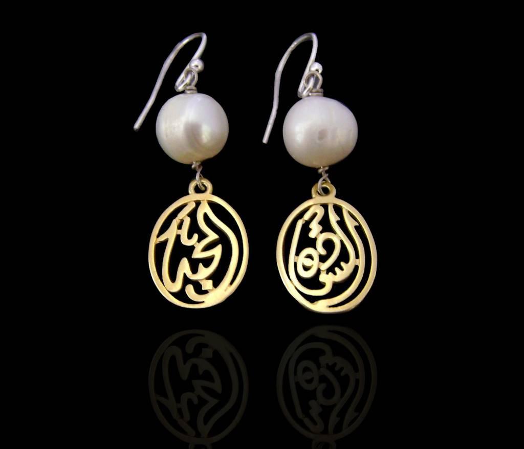 Phrases-earrings