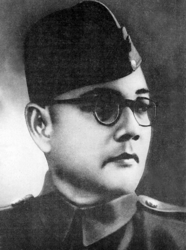 Subash Chandra Bose-V5