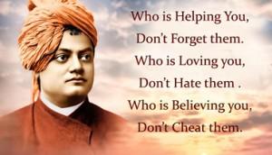 Swami Vivekananda-Quotes