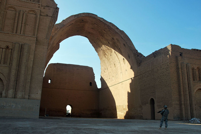 Ctesiphon A Capital City