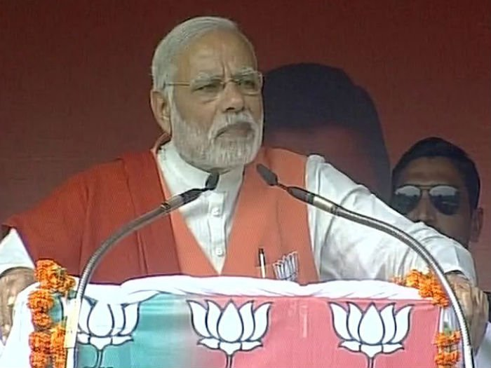Modi-In-Rally