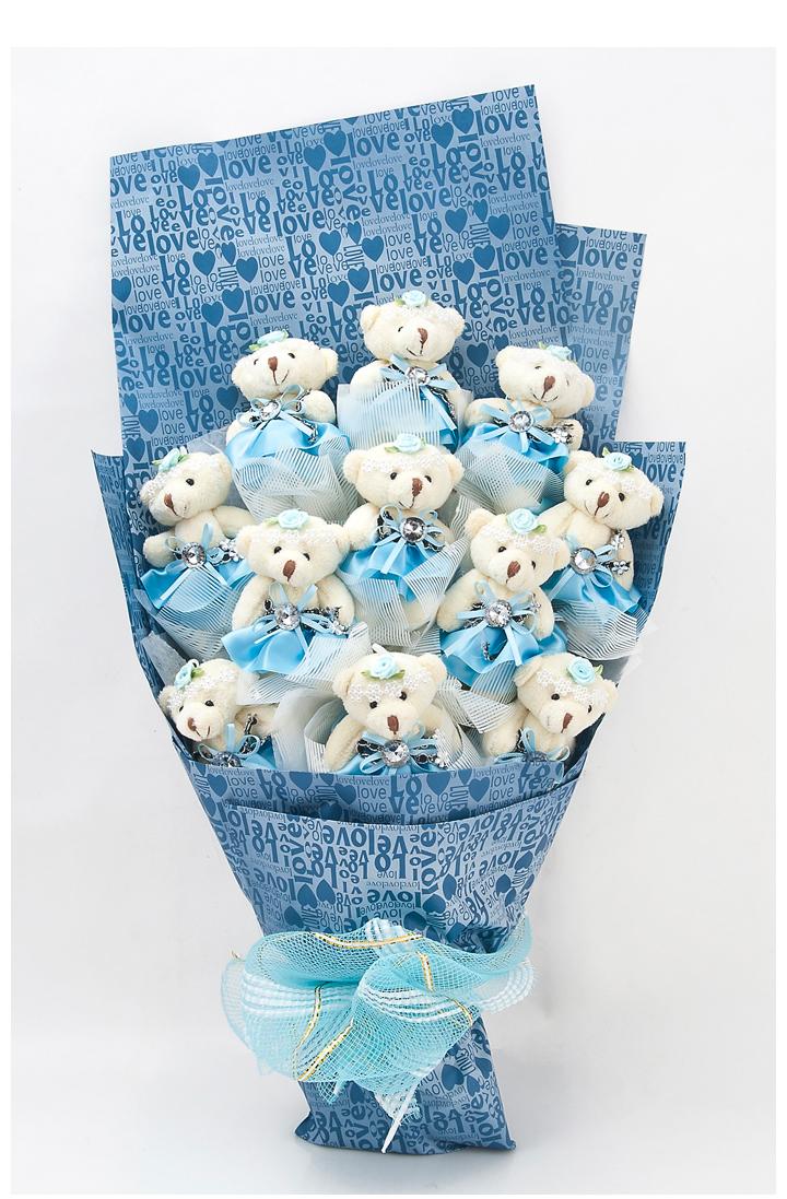Wonderful Teddy Bouquet