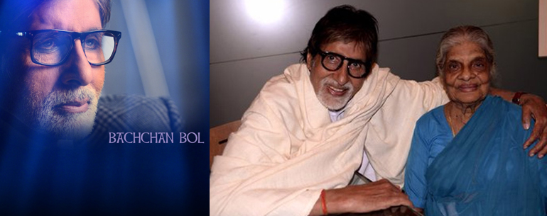 This 103-Year-Old Lady Had The Most Ardent Desire Which Amitabh Bachchan Couldn't Refuse.