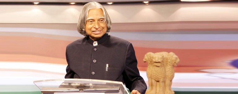 35 APJ Abdul Kalam Quotes That Will Inspire You For Life