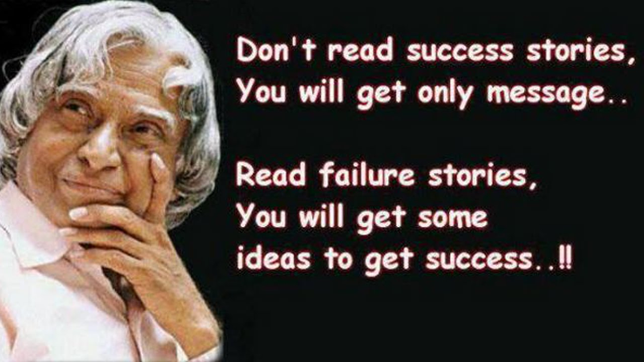 Best Inspirational Quotes By Abdul Kalam: Famous Motivational And Inspiring Quotes Of Abdul Kalam