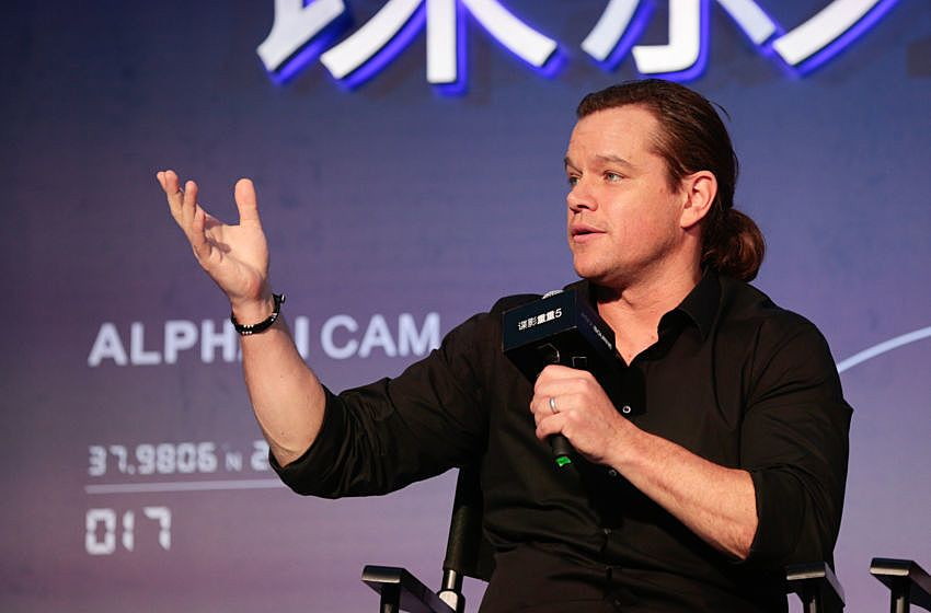 'Jason Bourne' Press Conference In Beijing