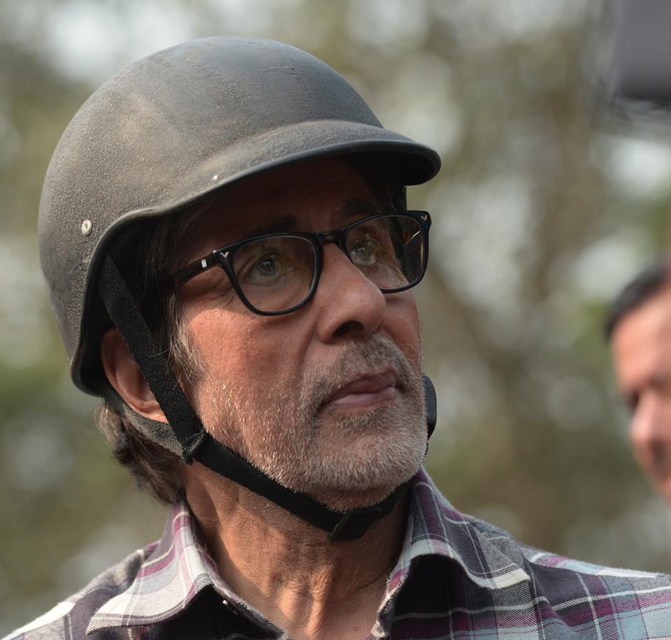 Amitabh Bachchan Birthday-75