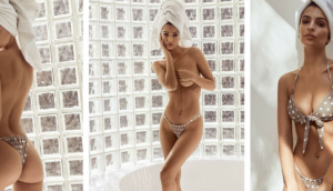 Emily Ratajkowski Goes Topless For Inamorata