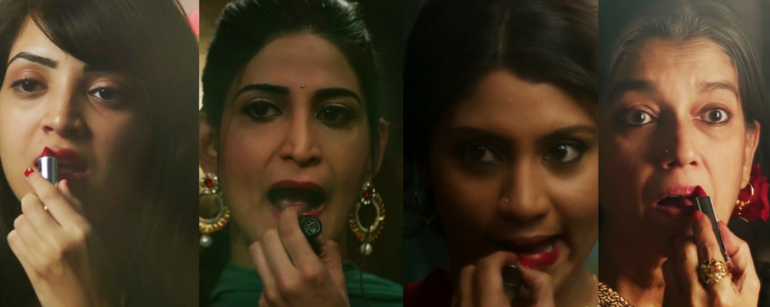 "Why You Must Watch ""Lipstick Under My Burkha"" If You Haven't Seen It."