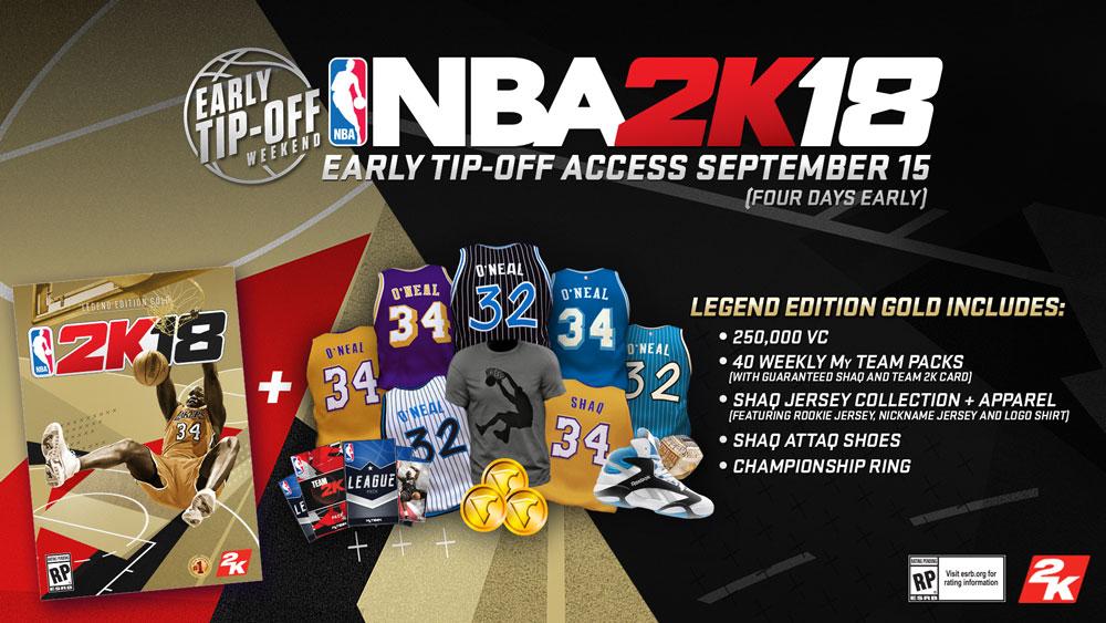 NBA2K18_LegendGoldLELG