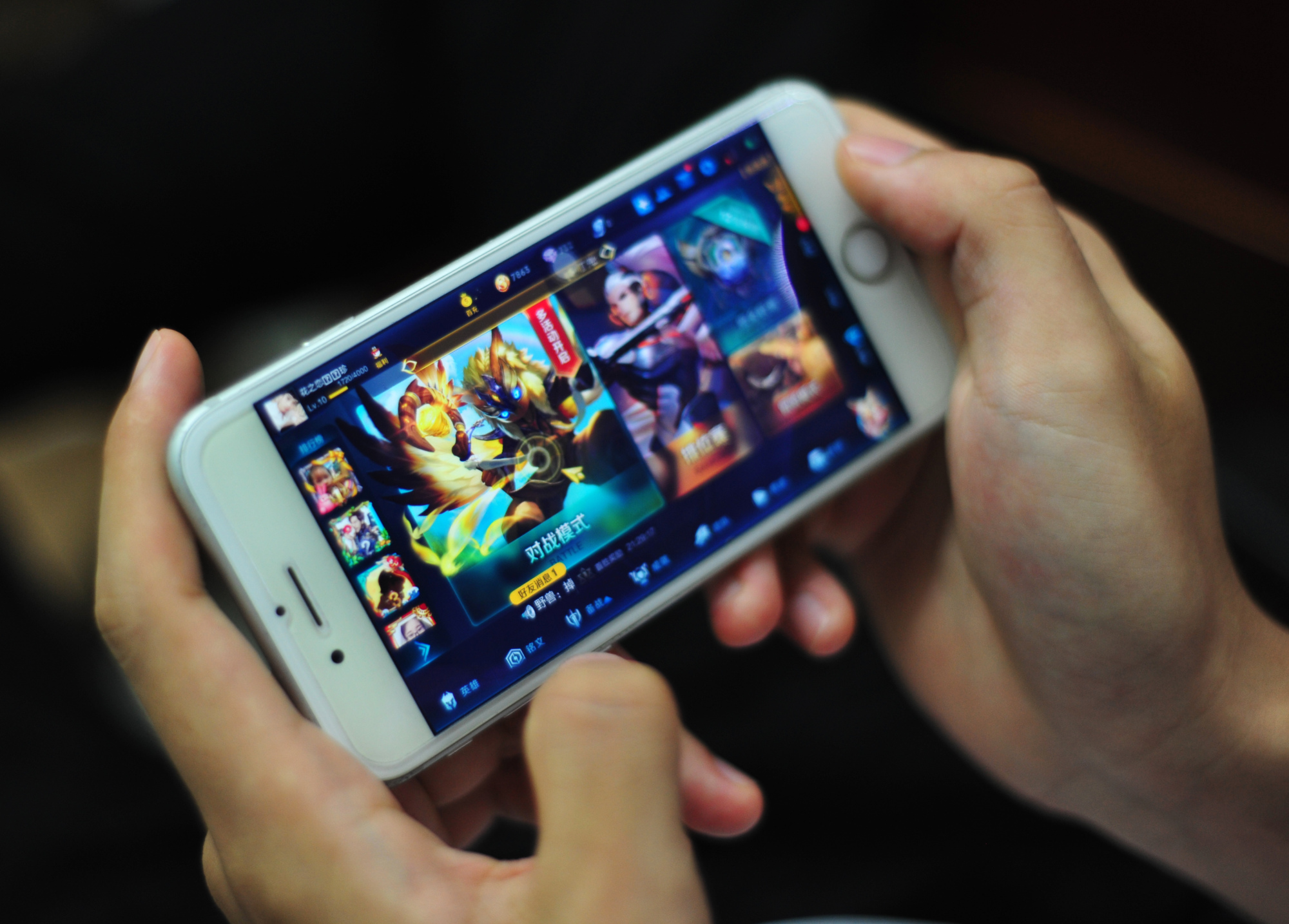 Mobile-Game-Addiction