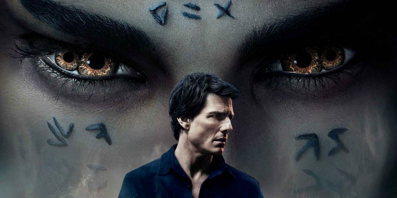 The Mummy Trailer