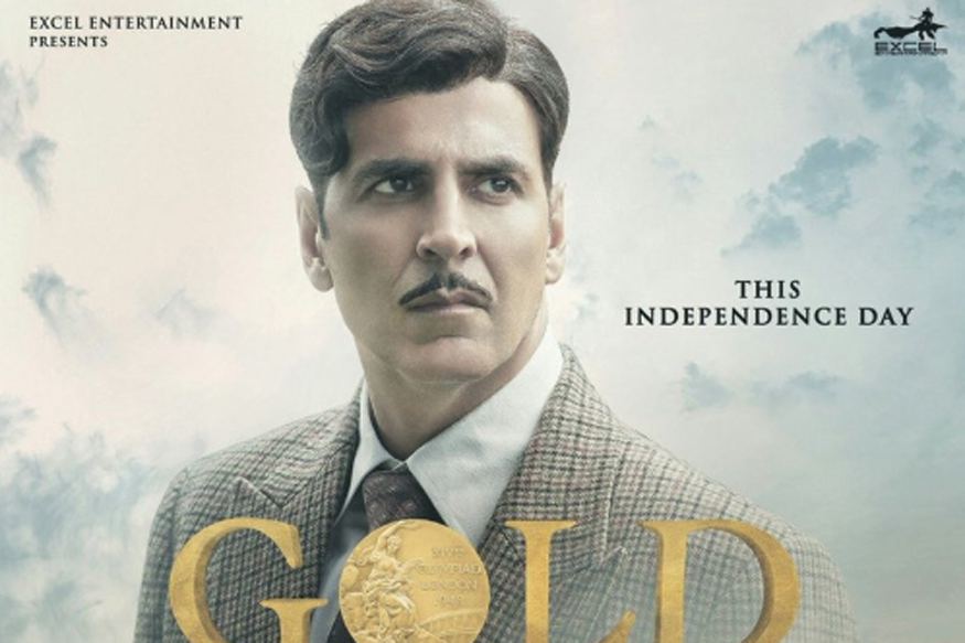 Trailer Of 'GOLD' Is Out