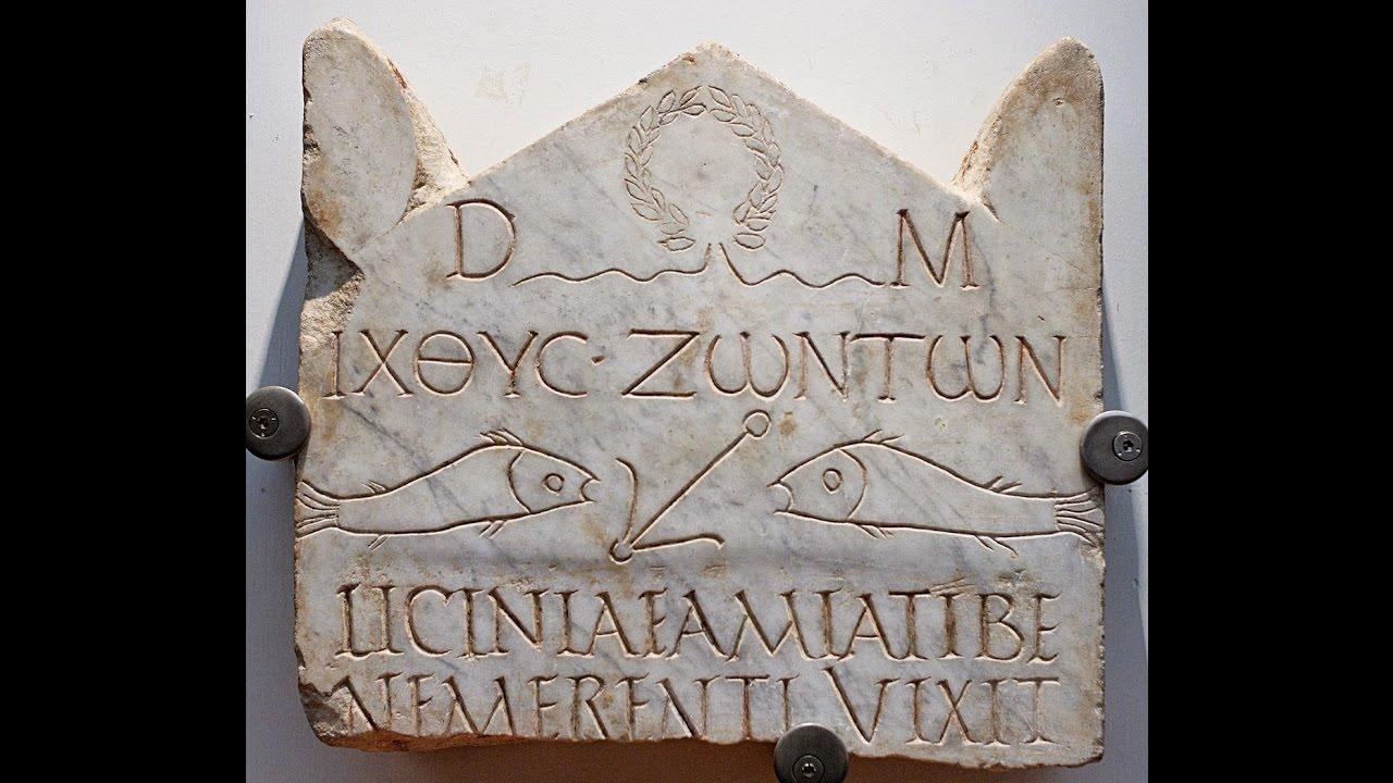 The Shugborough Inscription
