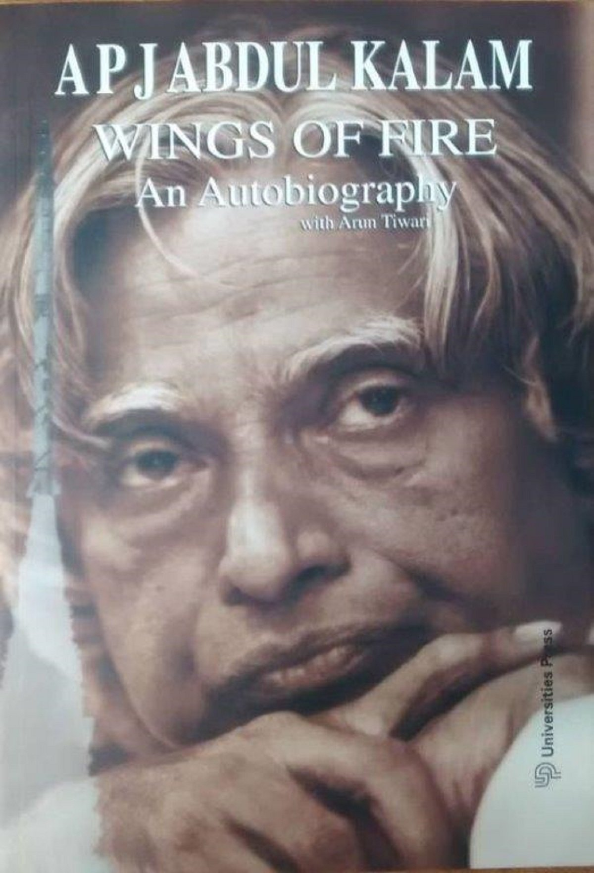 Wings of Fire- An Autobiography of APJ Abdul Kalam