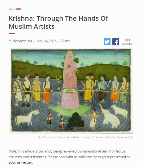 Krishna Pointing At Eid Moon