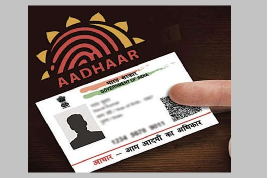 Applying for an Aadhar card
