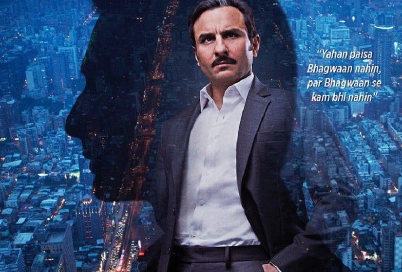"New Bollywood Movie Trailer Of ""Baazaar"""
