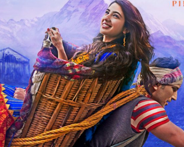 New Bollywood Movie Trailer Of 'Kedarnath'