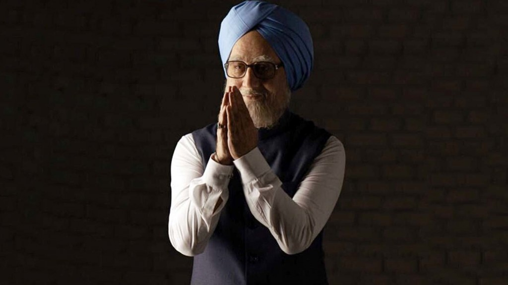 "Watch New Bollywood Movie Trailer Of ""The Accidental Prime Minister"""