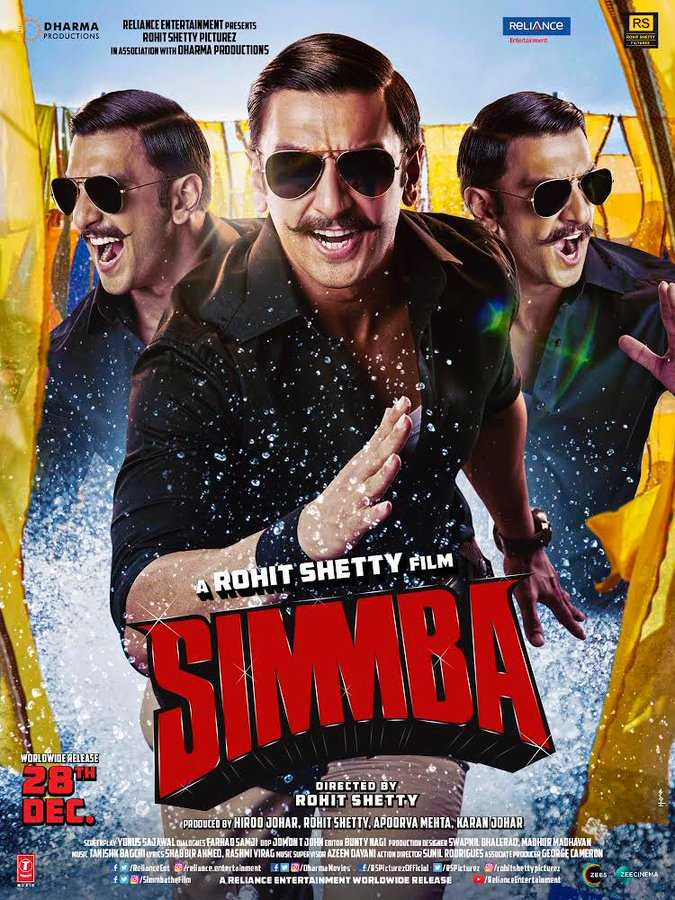 Watch Movie 'Simmba' This Weekend_2