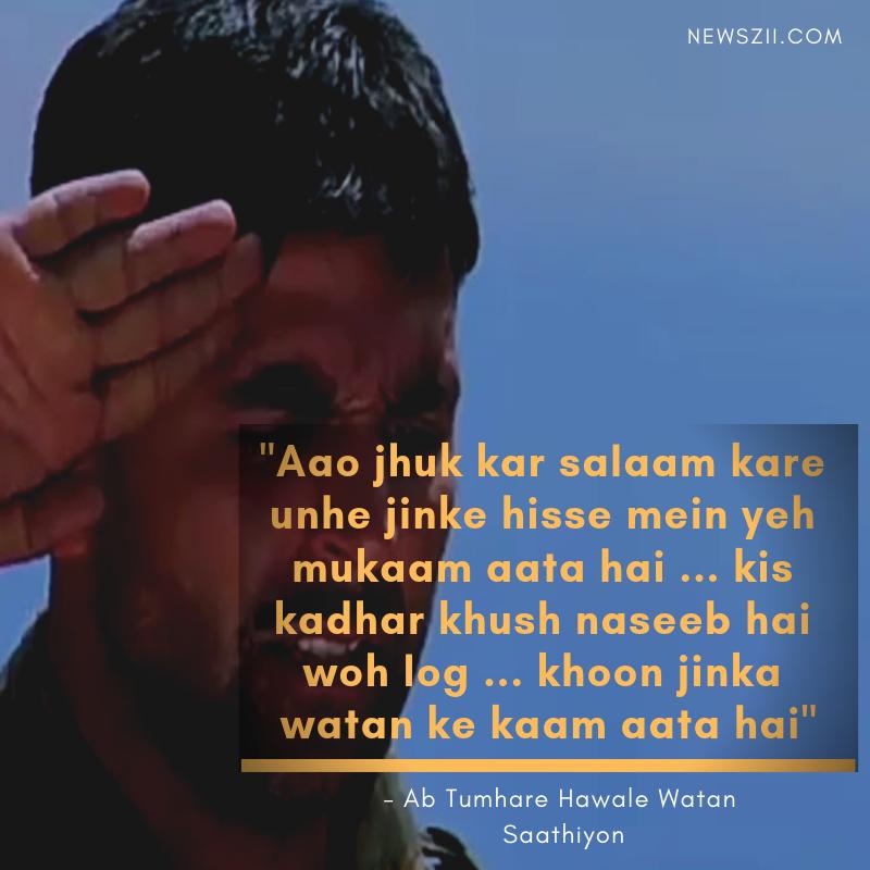- Ab Tumhare Hawale Watan Saathiyon