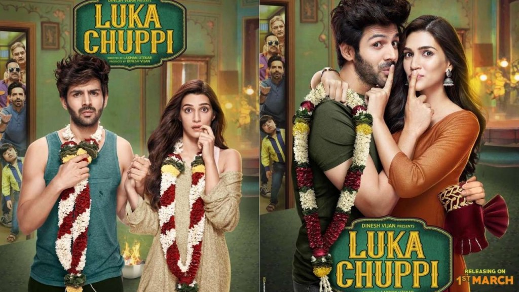 "Watch New Bollywood Movie Trailer Of ""Luka Chuppi"" Seems Very Promising"