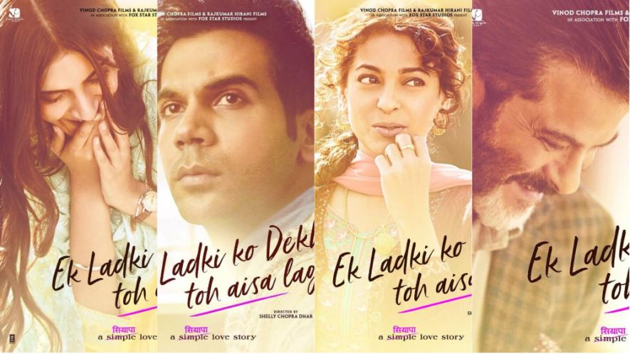 "Watch Movie ""Ek Ladki Ko Dekha Toh Aisa Laga"" This Weekend"