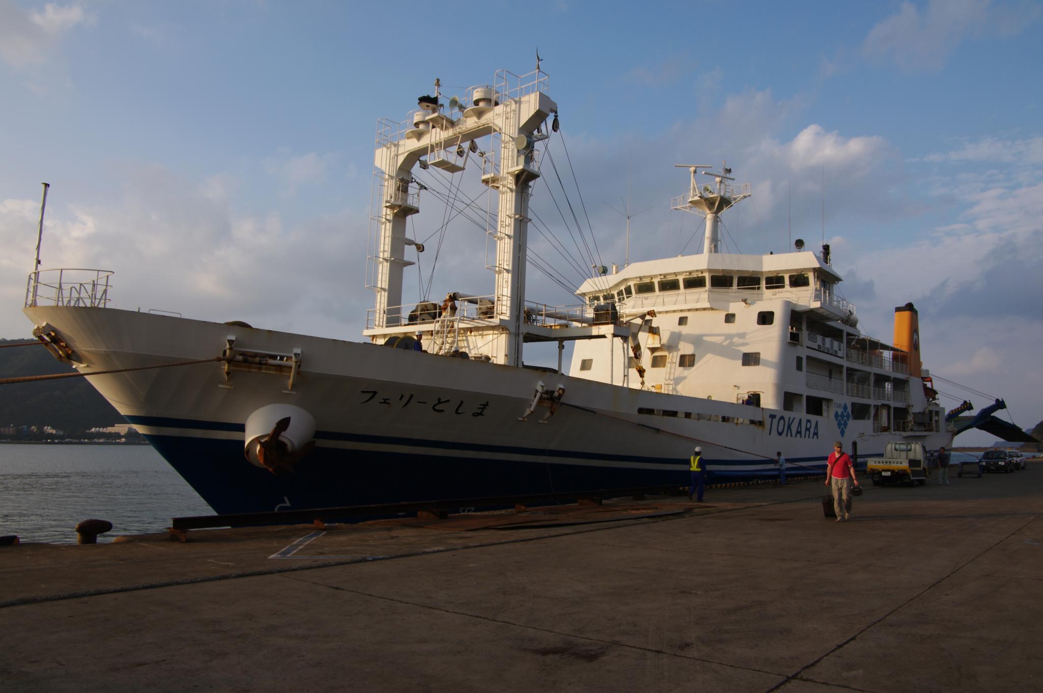 Ferry Toshima
