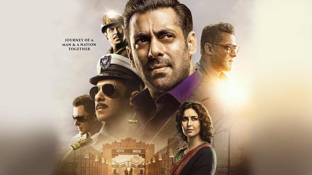 New Bollywood Movie Trailer Of 'Bharat