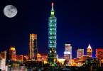 Taipei_skyline_cityscape_at_night_with_full_moon
