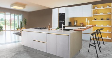 A Premium Kitchen Countertop