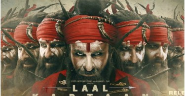 New Movie Trailer Of Laal Kaptaan