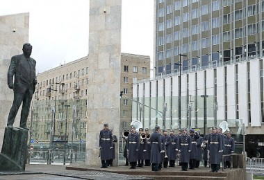 Moscow State Institute Of International