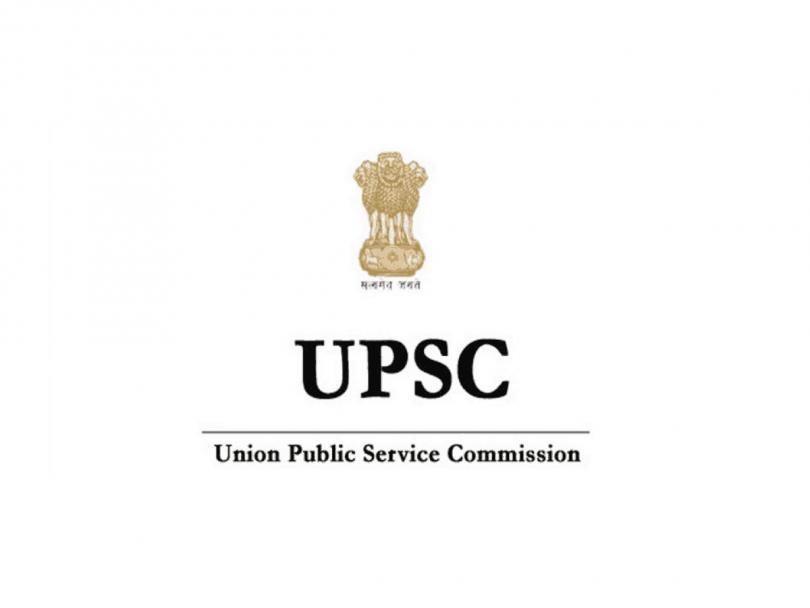 UPSC Job