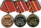 Facts About Army Medals